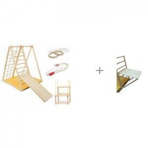 Деревянный игровой комплекс Березка комплектация Малыш с приставным столиком Kidwood