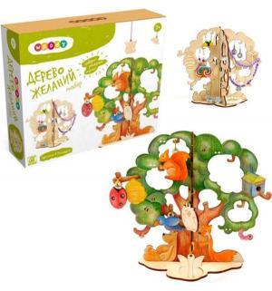 Игровой набор  Дерево желаний, 19 см Woody
