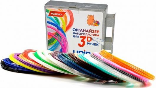Комплект пластика PLA для 3Д ручек -20 цветов в органайзере Unid
