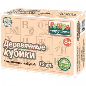 Кубики  Азбука Десятое Королевство