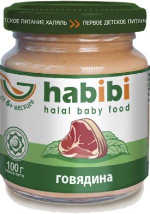 Пюре  Халяль говядина с 6 месяцев, 100 г Habibi