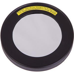 Солнечный фильтр  для рефракторов 70 мм Sky-Watcher. Цвет: черный