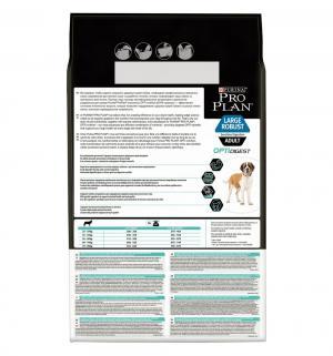 Сухой корм  Optistart для щенков крупных пород с атлетическим телосложением, ягненок, 3кг Pro Plan