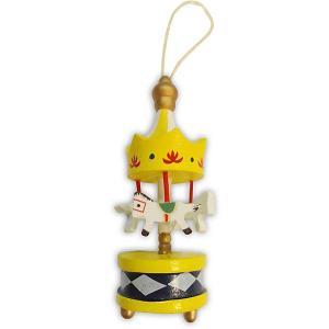 Украшение на ёлку  Карусель 9 см, жёлтая B&H. Цвет: разноцветный
