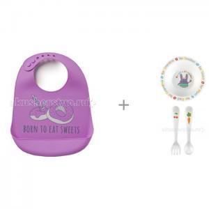 Нагрудник  силиконовый Bib Pocket, тарелка Rusty-Champion, детская вилка и ложка Fork&Spoon Happy Baby