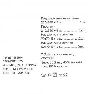 Комплект постельного белья  Евро/нав. 70х70 Комплимент, цвет: фиолетовый Василиса