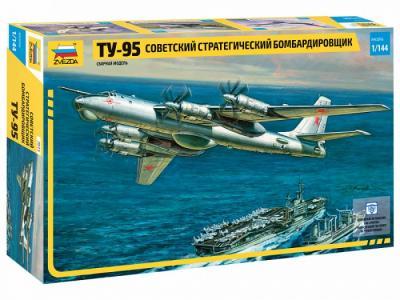 Сборная модель Советский стратегический бомбардировщик Ту-95 Звезда