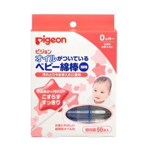 Ватные палочки для ежедневной гигиены  с масляной пропиткой, 50 шт Pigeon