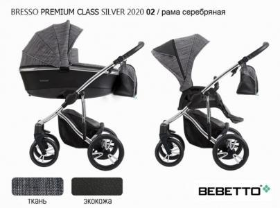 Коляска  Bresso Premium Class Silver 2020 (экокожа+ткань) 2 в 1 Bebetto