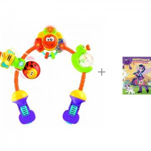 Подвесная игрушка  на коляску и раскраска Мой маленький пони 1507 White & Green B kids