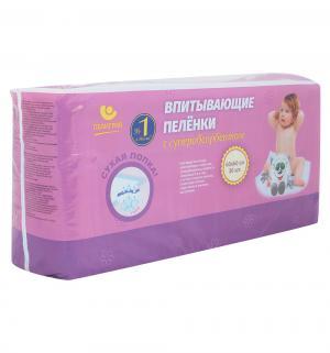 Пеленки  с суперсорбентом 60х60 см, 30 шт Пелигрин