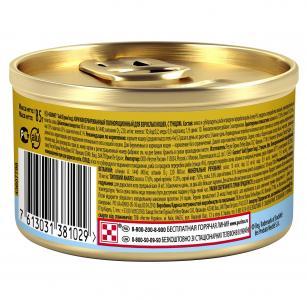 Корм влажный  Gold для взрослых кошек, тунец, 85г Gourmet