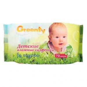 Салфетки влажные  Детские, 72 шт Greenty