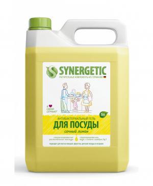 Средство для мытья посуды и кухонного инвентаря, 5 л, Лимон Synergetic