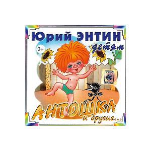 CD-диск сборник песен Юрия Энтина «Антошка» Би Смарт
