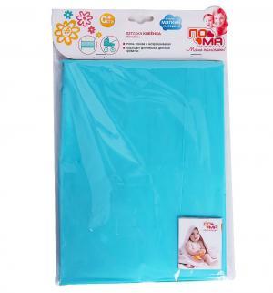 Клеенка  с ПВХ покрытием, 1 шт, цвет: голубой Пома
