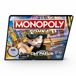 Игра настольная Монополия Гонка Hasbro