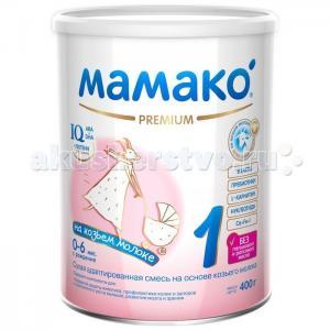 1 Молочная смесь на основе козьего молока 400 г Мамако
