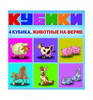 Набор кубиков  Животные на ферме (4 шт.), 4 х см Dream Makers