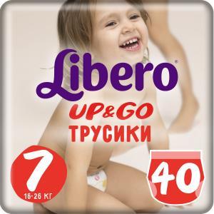 Трусики  Up&Go 7 (16-26 кг) 40 шт. Libero