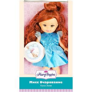 Кукла  Мисс Очарование Элиза с голубым браслетом, 25 см Mary Poppins. Цвет: бежевый