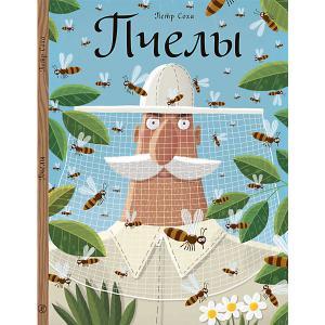 Книга-картинка Пчелы Самокат