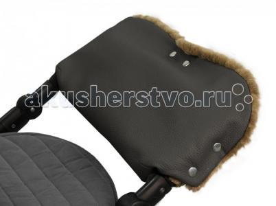 Kids Муфта для рук Estrid Leather Forest