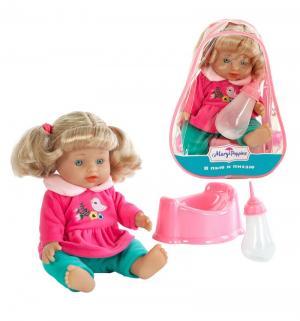 Интерактивная кукла  Пью и писаю Лизи 30 см Mary Poppins