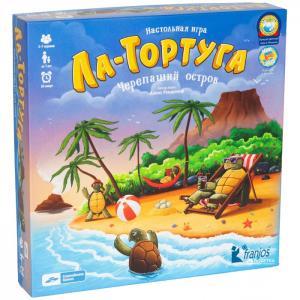 Настольная игра Ла-Тортуга. Черепаший остров Cosmodrome Games