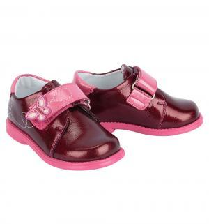 Полуботинки , цвет: бордовый/розовый Shagovita
