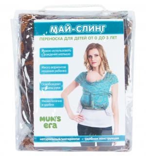Mums Era Май-слинг, цвет: зеленый Mum's