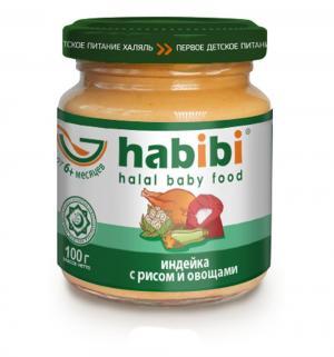 Пюре  индейка с рисом и овощами 6 месяцев, 100 г Habibi