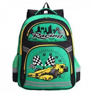 Рюкзак школьный RB-860-5 Grizzly