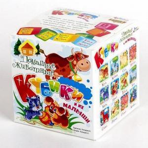 Кубики  Домашние животные и их малыши, 4 см Десятое Королевство