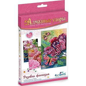 Алмазные узоры  Розовая фантазия Origami