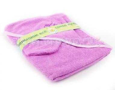 Пеленка-полотенце для купания Bombus