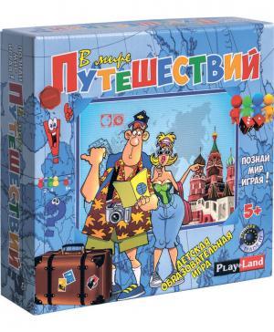 Настольная игра В мире путешествий Bojeux