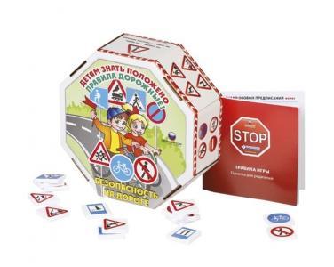 Настольная игра Безопасность на Дороге Биплант