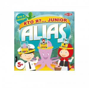 Настольная игра Кто я? Junior Alias Tactic Games