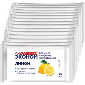 Влажные салфетки  Эконом Smart №15 лимон, 15 шт Авангард