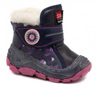 Ботинки зимние для девочки 8893-2 М+Д