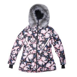 Куртка мембранная  Мура Artel