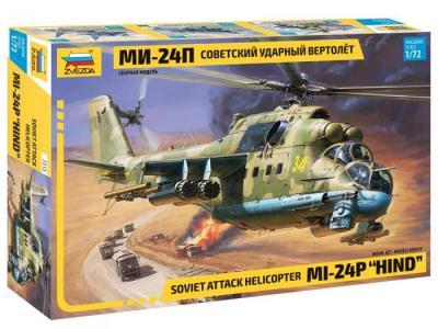 Советский вертолет Ми-24П Звезда