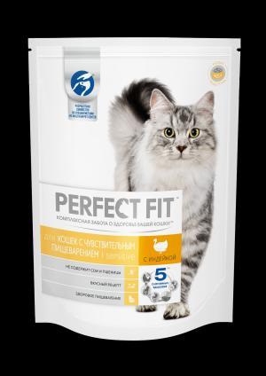 Сухой корм  для взрослых кошек с чувствительным пищеварением, индейка, 650г Perfect Fit