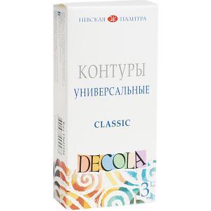 Контуры 3ХК Decola Classic, универсальные, 3 цвета, акриловые Невская палитра