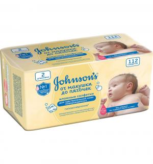 Влажные салфетки Johnsons Baby от макушки до пяточек без отдушки, 112 шт Johnson's