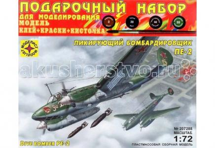 Модель Подарочный набор Пикирующий бомбардировщик Пе-2 Моделист