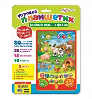 Планшетик  Весёлые игры на ферме Азбукварик