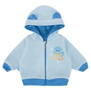 Куртка , цвет: голубой Ewa Klucze