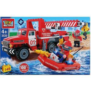 Конструктор  Пожарная служба Пожарный урал с лодкой, 149 деталей Город мастеров
